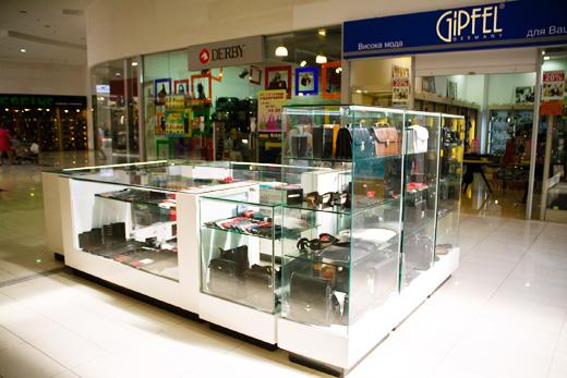 island-shops
